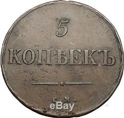 1836 Emperor Czar Nicholas I Antique Russian 5 Kopeks Coin Imperial Eagle i56534