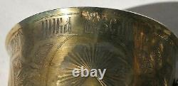 1867y RUSSIAN ROYAL IMPERIAL 84 SILVER CHURCH ART JESUS CHALICE CUP GOBLET KOVSH