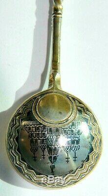 1876 y. RUSSIAN IMPERIAL ROYAL MOSCOW NIELLO SPOON 84 STERLING SILVER GOLD ART