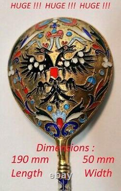 1880y. RUSSIAN IMPERIAL 84 SILVER ENAMEL ROYAL SPOON KOVSH BOWL CUP LADLE GOLD
