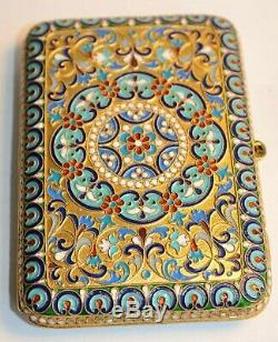 1880y. RUSSIAN ROYAL IMPERIAL TSAR CIGARETTE CASE 84 SOLID SILVER ENAMEL GOLD
