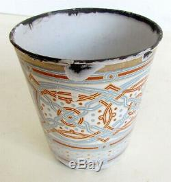 1896 RUSSIAN IMPERIAL TSAR NICHOLAS II CORONATION SORROW CUP antique