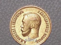 1908 Scarce Unique Original 10 Rouble Gold Russian Imperial Ruble Russia Antique