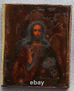 19c ORIGINAL RUSSIAN ROYAL IMPERIAL ORTHODOX ICON 84 SILVER GOLD JESUS CHRIST P