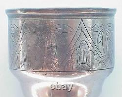 19c. RUSSIAN IMPERIAL ROYAL 84 SILVER GOBLET CHALICE VODKA SILVER COIN CUP SHOT