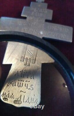 ANTIQUE IMPERIAL RUSSIAN SILVER 84 ORTHODOX CROSS CRUCIFIX PRIEST 11,5 cm