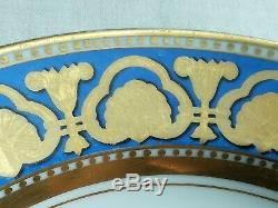 A Russian Imperial Porcelain Soup Bowl, Ropsha Service, Period Of Alexander II