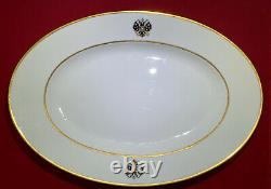 Alexander lll Imperial Russian Porcelain from Coronation Platter Service 15.5