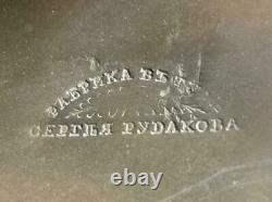Antique 19th C Large Imperial Russian Sergey Rudakov Tula Brass Charcoal Samovar