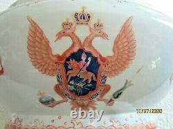 Antique Chinese Export Porcelain Tureen, Romanov Imperial Russian Coat of Arms