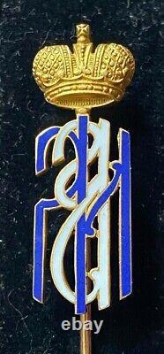 Antique Gold Tiffany Pin Imperial Russian Presentation Grand Duke Romanov USA