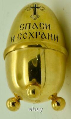 Antique Imperial Russian 18k gilt silver Easter egg Verge Fusee desk clock c1800