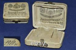 Antique Imperial Russian 19 century Box case for earrings Jewelry Faberge Design