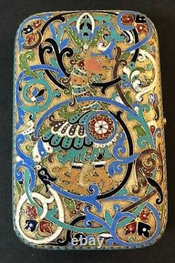 Antique Imperial Russian 84 Enameled Silver Cigarette Case (G. Ivanov)