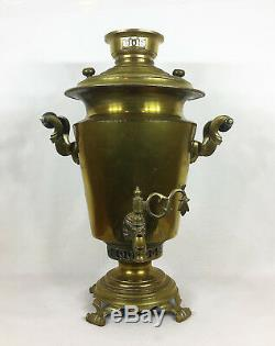 Antique Imperial Russian Brass Samovar Vorontsov Brothers Tula 19 century