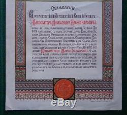 Antique Imperial Russian Coronation Proclamation for Tsar Alexander III Romanov