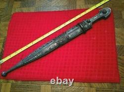 Antique Imperial Russian caucasian silver kindjal kinjal cossack dagger