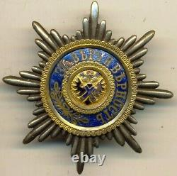 Antique Imperial order Medal RIA Russian Infantry Cavalry Had Badge small 1043
