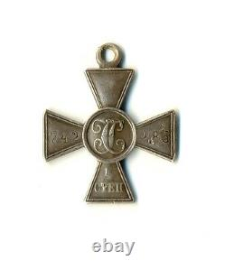 Antique Original Imperial Russian St George Silver Cross order medal 4th (#1092)