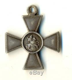 Antique Original Imperial Russian St George medal order Silver Cross 4 (#1090a)