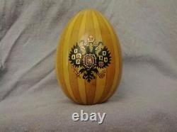 Antique Russia Russian imperial Porcelain Easter Egg 1910