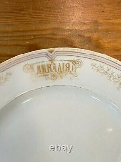 Antique Russia Russian imperial Porcelain service Nikolaus II 1913 old Plate