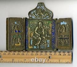 Antique Russian Imperial Bronze Icon Apostolic St. John (1442)