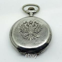 Antique Russian Imperial Eagle Silver Pocket watch