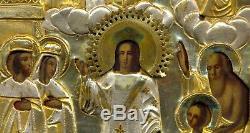 Antique Russian Imperial Icon Brass Original (#b5000)