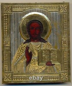 Antique Russian Imperial Icon Christianity (#5000)