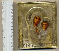 Antique Russian Imperial Icon Sterling Silver Gold Plated (#2900x)