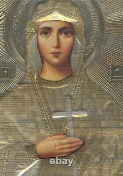 Antique Russian Imperial Icon Sterling Silver St. Dariya Original (50000j)