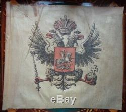 Antique Russian Imperial Standard Flag Romanov Dynasty Double Headed Eagle 1850