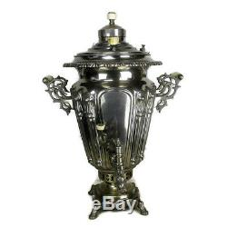 Antique Russian Large Imperial Conical Samovar Brothers Shemarin Tula bowl 25
