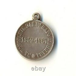 Antique Russian Medal order Imperial For Conquest of the Western Caucasus (1093)