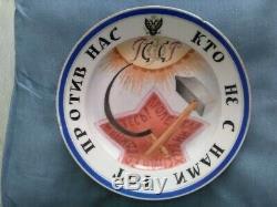 Antique Ussr Russian porcelain imperial Nikoluaus II Soviet Propaganda Plate