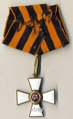 Antique order Original medal Imperial Russian St George Bronze Cross (1802)