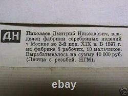 Great Spoon Cloisonne Enamel Silver 84 Dmitriy Nikolaev Russian Imperial Antique