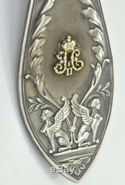 Historical Imperial Russian Grachev silver ladle from Tsar Nicholas II Palace