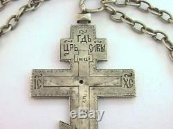 Huge Antique Imperial Russian Sterling Silver 84 Christian Cross Stamped 112 gr