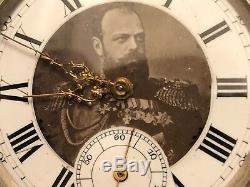 IMPERIAL RUSSIAN ALEXANDER III SILVER POCKET WATCH by W. Gabus (.)