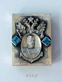 Imperial Antique Russian Sterling Silver 84 Matchstick Case Nicholas II 41.9gr