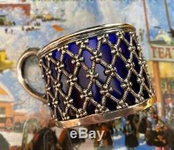 Imperial Russian 84 Silver & Cobalt Blue Cup By Carl Gustav Ekqvist Circa 1858