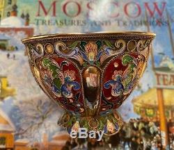 Imperial Russian 88 Silver Gilt Cloisonné Enamel Open Bowl By Grigoriy Sbignev