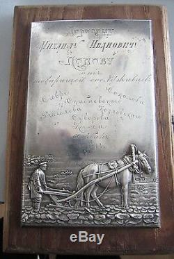 Imperial Russian Silver 84 Rare Plaque By Ivan Khlebnikov
