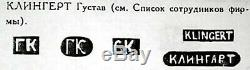 Klingert Cloisonne Russian Imperial Silver 84 Enamel Berry Spoon Russia Antiques
