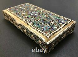 Large Antique Imperial Russian Enameled 84 Silver Box