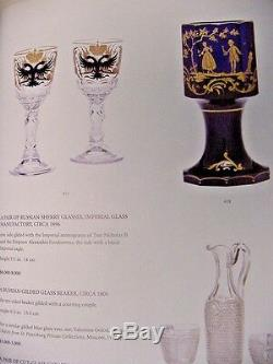 MAGNIFICENT ANTIQUE IMPERIAL RUSSIAN GILDED GLASS BEAKER CUP GOBLET early 19 Cen