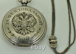 One of a kind antique Imperial Russian Officer's award Moser silver pocket watch