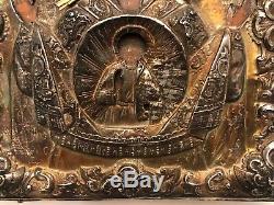 Rare Antique (1847) Imperial Russian Icon of Maria and Jesus in 84 Silver Oklad
